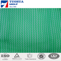 Shade net,vegetable nursery sun shade net