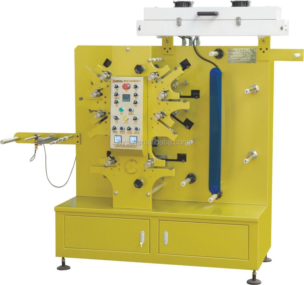 care label printing machine