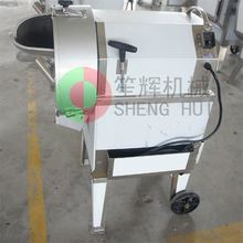 good price and high quality dried lotus seed machinery SH-100