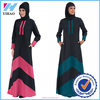 Yihao latest Color Block Basic abaya models designs dubai 2015