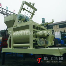 Factory direct- JS1000 indian concrete mixer manufacturer
