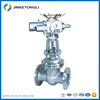 China industrial WCB electric control gate valves