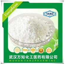 Swertiamarine Powder CAS 17388-39-5