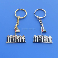 National day products keyrings metal made custom for UAE VIP customers