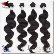 Noble Virgin Remy Brazilian Premium Now Hair Weave