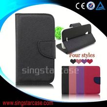 guangzhou leather back cover hard case for lenovo a850+
