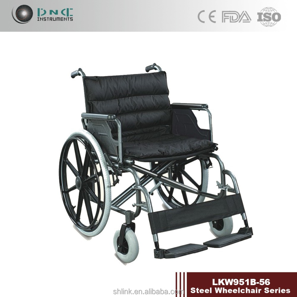 Hospital steel cheap price electric wheelchair