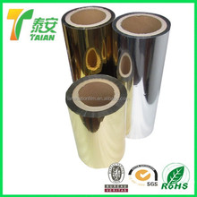 gold metallized mirror polyester film roll for thermal lamination