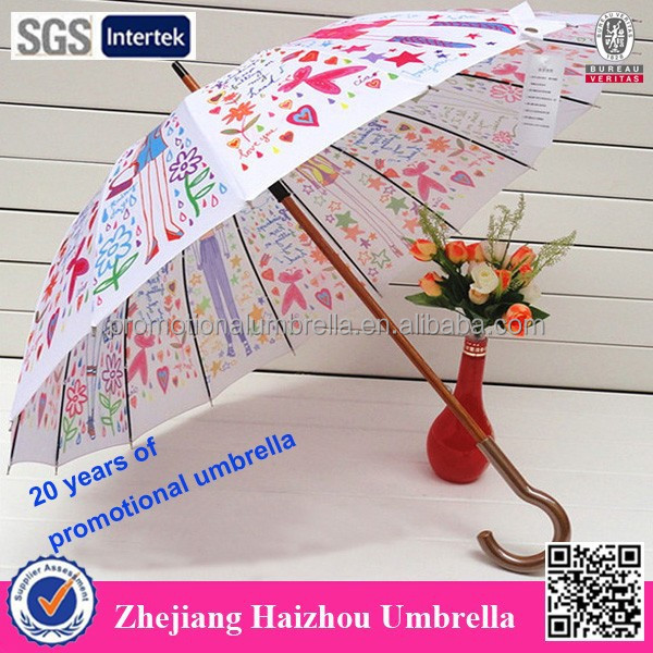 water gun umbrella, lady girl umbrella