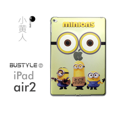 High Quality Soft tpu Anti-Knock Cases with 3D Cute Despicable Me Designs for Apple iPad air 1/2