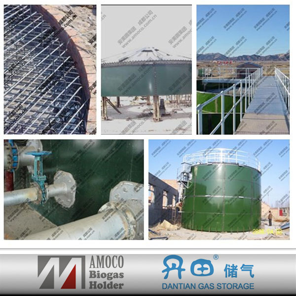Biogas plant equipment septic tank supply for industrial use