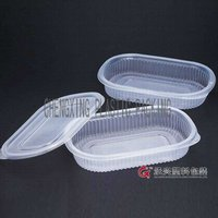 CX-1001 Disposable Serving Tray
