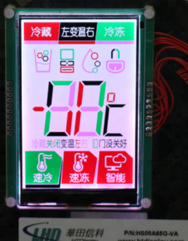 7 segment lcd panel customized monochrome lcd display