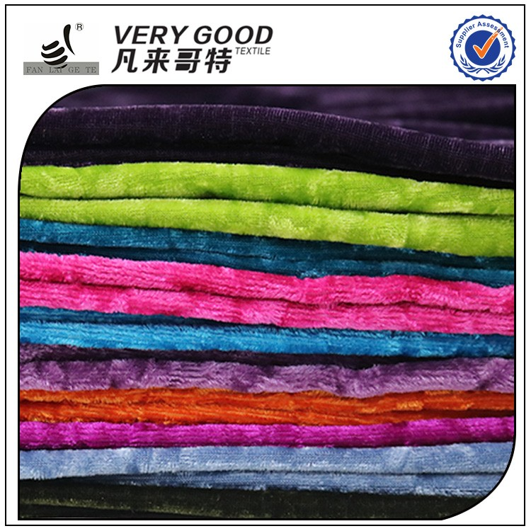 NON-INVERTED VELVET Weft thermal underwear fabric