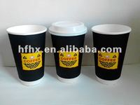large double wall paper cup with lid
