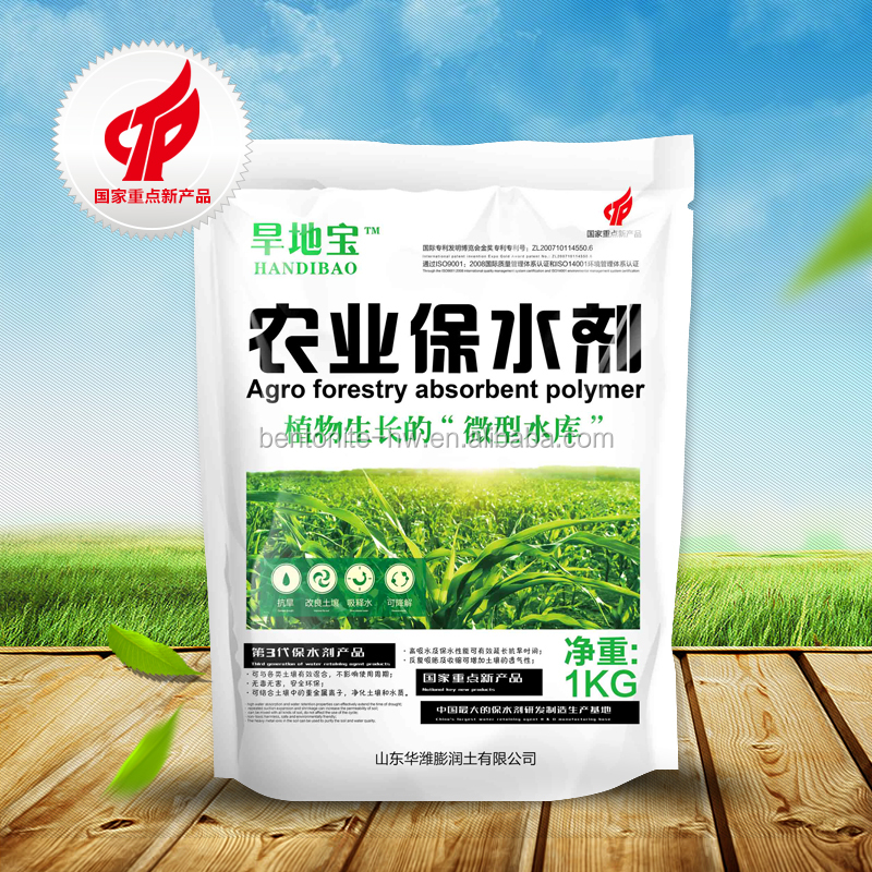 HUAWEI brand Soil vigor ( SAP) Super absorbent polymer for agriculture