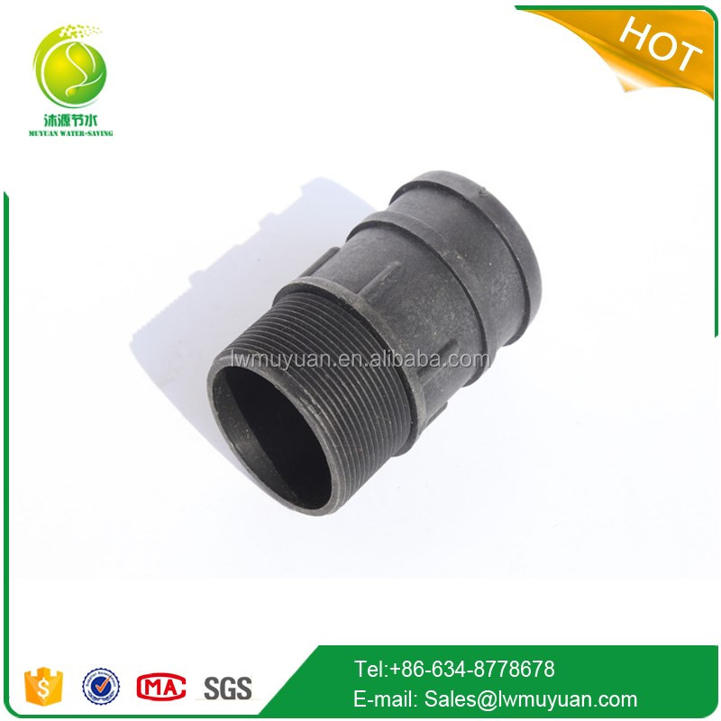 Barb Offtake for Irrigation PE Pipe