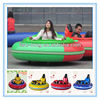 Fwulong hot sale spin zone inflatable Electric bumper car,used bumper cars for sale