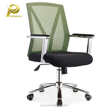 Medium back executive swivel mesh ergonomic office chair