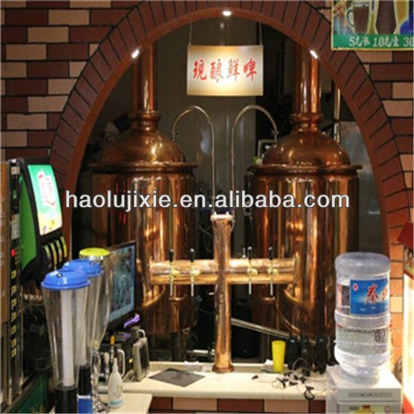 beer dispenser/beer making machine