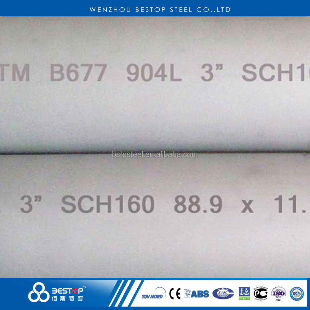 904L Stainless Steel Seamless Pipe & Tube ASTM/ASME B/SB 677