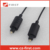 Thin Toslink Digital Optical SPDIF Audio Cable 10 feet