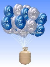Personalized leading inflatable rainbow balloon