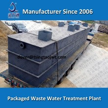 Factory Price Printing dyeing water treatment plant