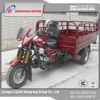 Trike Chopper Three Wheel Motorcycle Four Wheel Gasoline