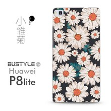 NEW Soft silicone vs tpu mobile phone cases for Huawei P8 /P8 lite with China manufacturer supplying