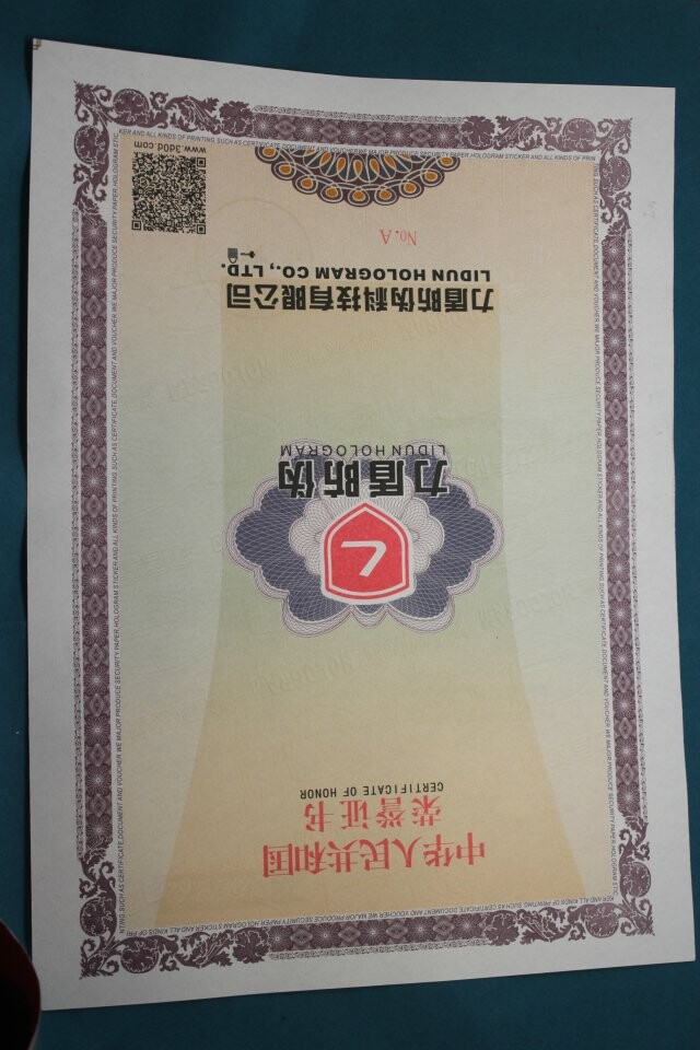 certificate paper with watermark Certificate paper staples sites  heavy-weight certificate jacket holders are a perfect companion to southworth certificates navy, felt-finish certificate jacket .