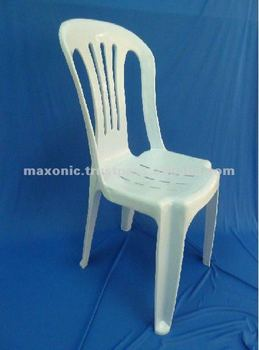 Plastic Stackable Side Chair