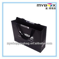 Customized High Quality Shopping Paper Bag Wholesale