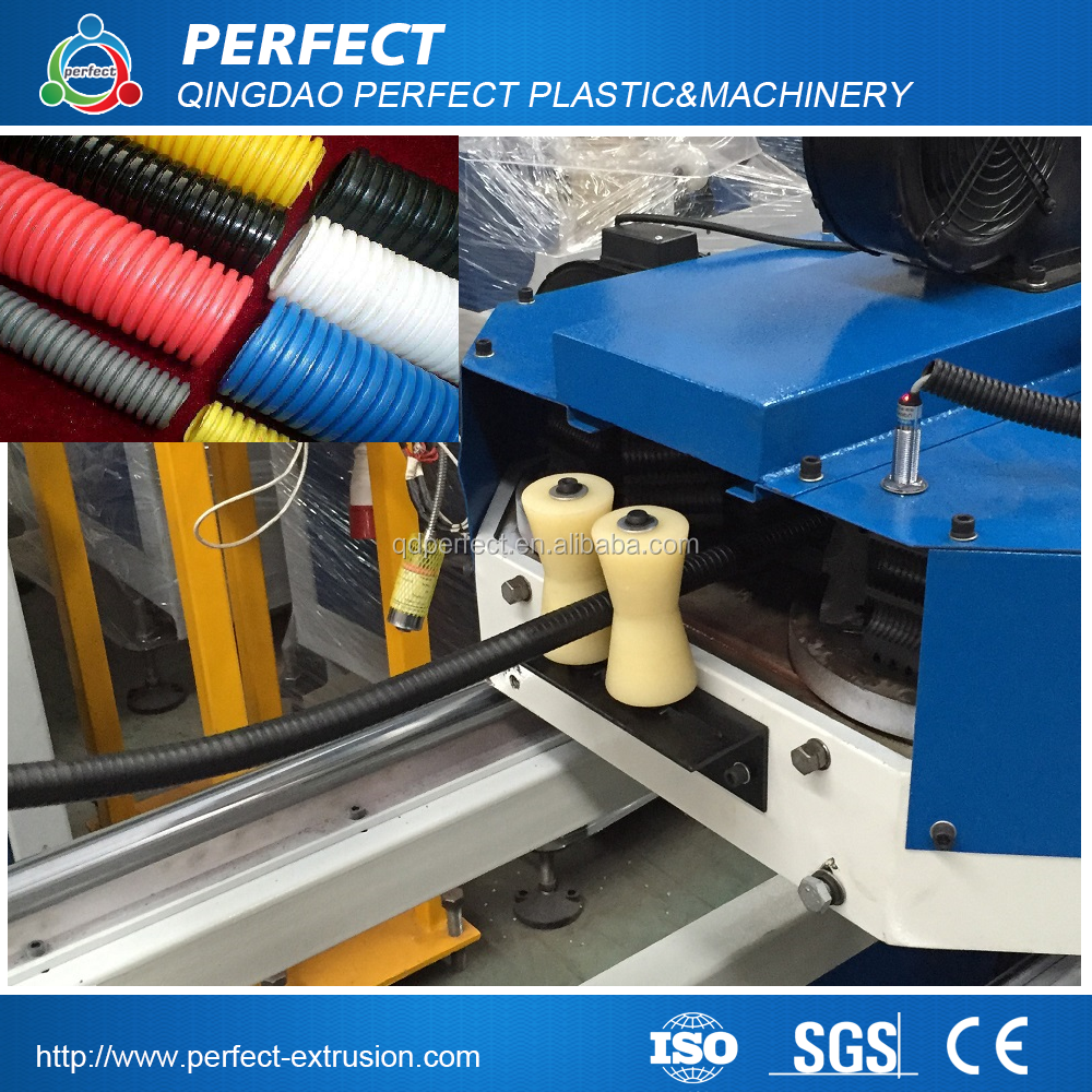 Hot Single Wall Corrugated Pipe Extrusion Machinery - Plastic Pipe Production Line
