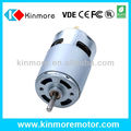 42mm DC Motor for power tools, circular saw