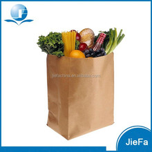 High Quality International Brown Paper Grocery Bags