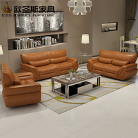 2017 New Modern Living Room Furniture Genuine Leather Sofa 601A