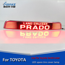 Factory direct sale 2016 land cruiser spare tire cover led light land cruiser/ prado toyota spare tire led lamp