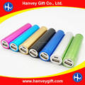 Mini manual power bank for smartphone 2000mAh