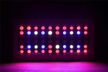 Brand new led grow lights uk with great price