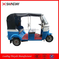New Product Alibaba China Bajaj Passenger Tricycle For Sale/Tricycle Bajaj/Bajaj Passenger Three Wheel Motorcycle