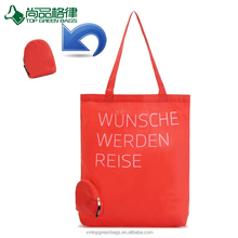 Promotional foldable zipper tote bag in pouch foldable shopping bags