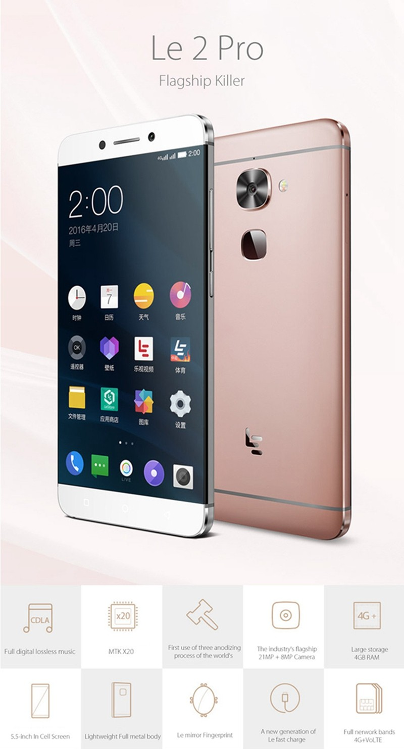 "2016 Original Letv Le 2 Pro 5.5"" MTk Helio X20 Deca Core FDD LTE Cell Phone 4GB RAM 32GB ROM Fingerprint 21.0MP Camera"