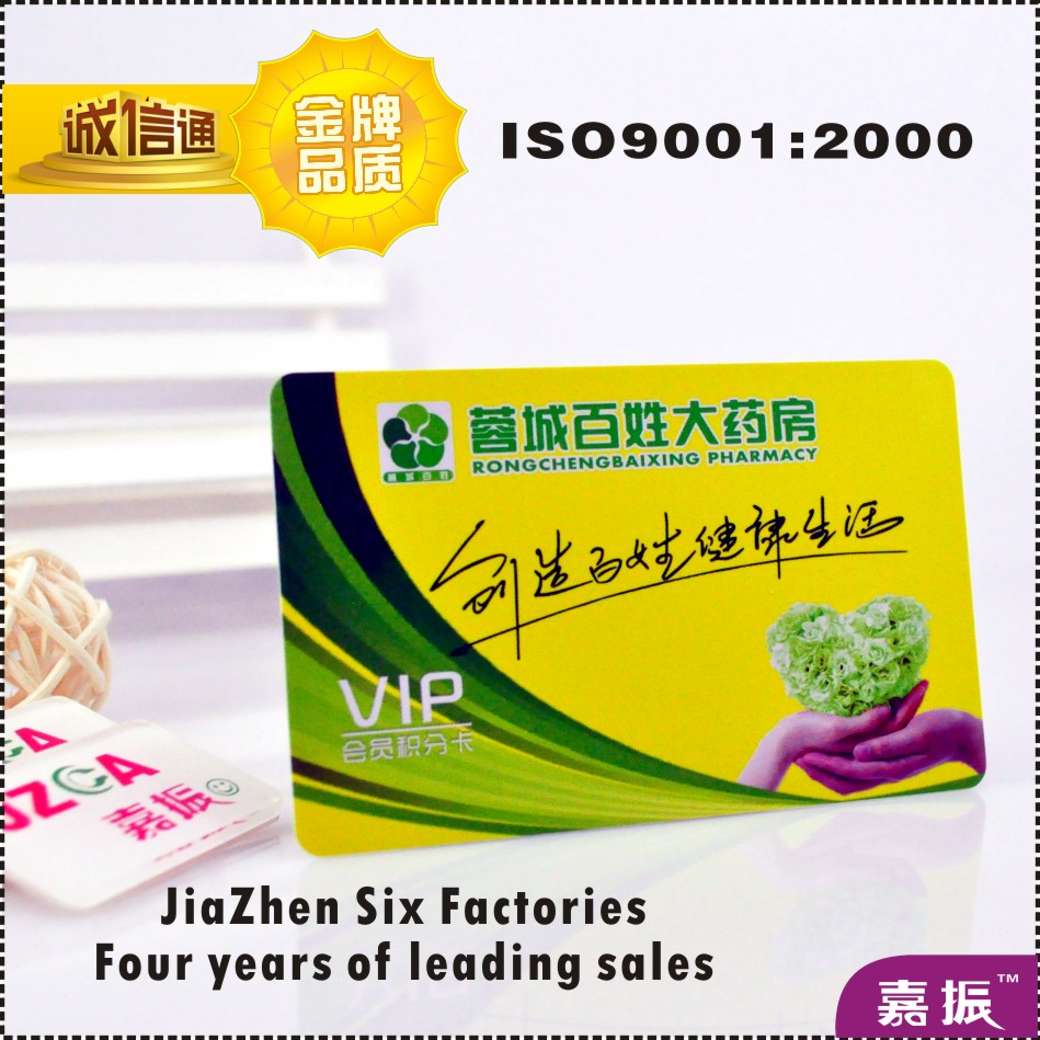 List manufacturers of business card printing emboss buy business business cards pvc automatic printing pvc card embosser magicingreecefo Image collections