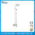 shower mixer set (NO.ST-8158)