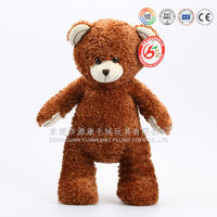 2 meters giant plush teddy bear animal toy skin