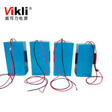 Rechargeable 12v 30ah LiFePO4 lithium battery pack for LED