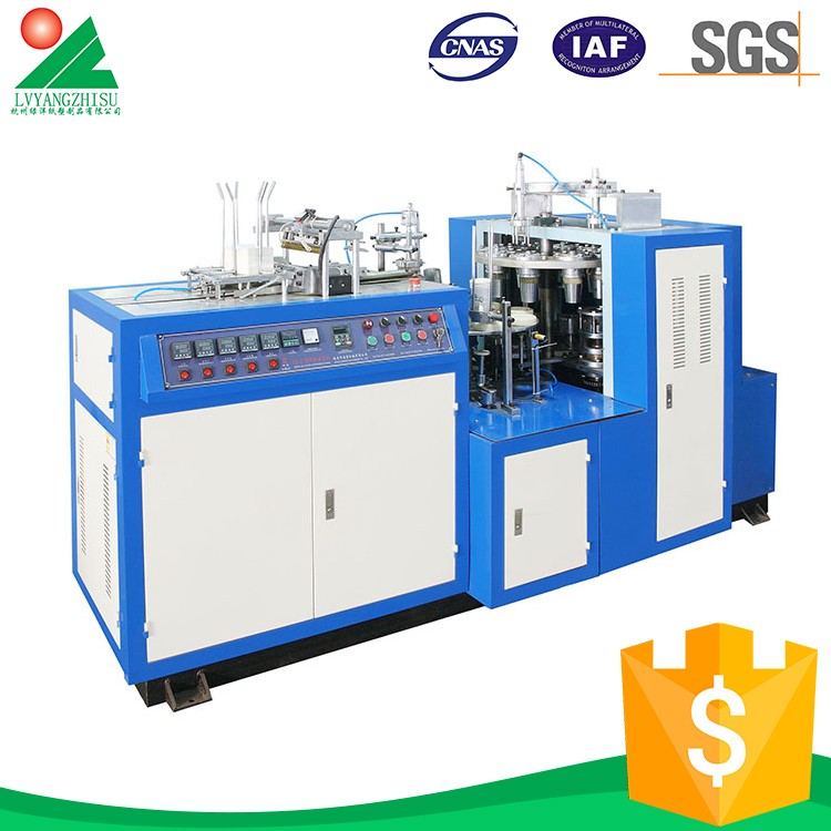 Competitive Price flexo printing paper cup machine korea