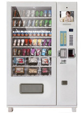 "Sex Toys Vending Machine with 12"" Ad Display(KM006M12)"
