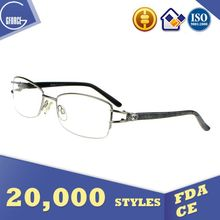 Branded Spectacle Frames, gold polishing cloth, design latest ladies optical frames